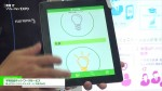 [教育ITソリューションEXPO] 学習記録ネットワークサービス – 富士ゼロックスシステムサービス株式会社