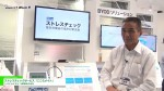 [Japan IT WEEK 春 2016] ストレスチェックサービス「こころメイト」 – システムデザイン開発株式会社