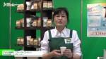 [Tokyo Cafe Show & Conference 2016] アメリカ直輸入「フレーバーコーヒー」 – 株式会社桃樹・コーポレーション