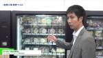 [総務・人事・経理ワールド 2016] N-cafe「食品自販機」 – ナショナル・ベンディング株式会社