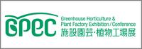 GPEC 2016