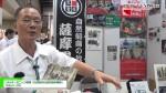 [第11回 アグリフードEXPO 東京 2016] JASオーガニック黒豚「自然飼育の放牧薩摩黒豚」 – 有限会社三清屋
