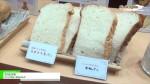 [パティスリー&ブーランジェリージャパンワールド 2016] もちむぎ粉 – みたけ食品工業株式会社
