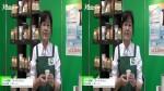 [3D] アメリカ直輸入「フレーバーコーヒー」 – 株式会社桃樹・コーポレーション