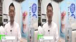 [3D] 甘糀フローズン – 有限会社まるみ麹本店