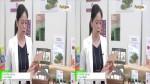 [3D] スーパーグリーンケール – アンブロシア株式会社