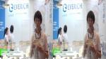 [3D] 高品質シリコン製焼型「シリコンベーキングトレー」 – エバリッチエンタープライズ有限会社