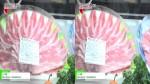 [3D] ハーブ豚 – 伊藤ハム株式会社 / 日清丸紅飼料株式会社