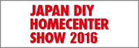 JAPAN DIY HOMECENTER SHOW 2016