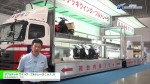 [ジャパントラックショー 2016] ダブルデッキ ウイング・フルトレーラ C.A.T.21 – 株式会社浜名ワークス