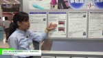 [JASIS 2016] DART-MS分析用昇温加熱デバイス「ionRocket」 – 株式会社バイオクロマト