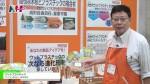 [N+ 2016] 射出成型可能の木粉プラスチック材「ウッドプラスチック」 – アイコンポロジー株式会社