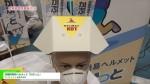 [危機管理産業展 2016] 避難用簡易ヘルメット「かぶっと」 – エフェッシェル株式会社