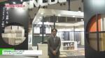 [JAPANTEX 2016] 日常を染め上げるインテリア – シンコールインテリア株式会社