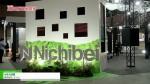 [JAPANTEX 2016] N次元空間 – 株式会社ニチベイ