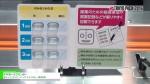 [TOKYOPACK 2016] PTPカードプリンター – ボッシュ パッケージング テクノロジー株式会社