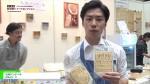 [地方銀行フードセレクション 2016] 九州パンケーキ – 有限会社一平