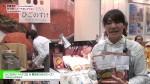 [地方銀行フードセレクション 2016] ひごのすけ「ベジコロ & 春日ぼうぶらスープ」 – 合同会社北印度会社