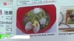 [Food Week Korea 2016] 富士の国(R) 抹茶そば – 池島フーズ株式会社