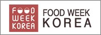 Food Week Korea 2016
