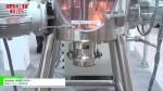 [国際粉体工業展東京 2016] amixon VM型ミキサー – 東洋ハイテック株式会社