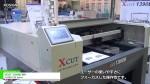 [KOSIGN 2016] XCUT 1390B/BM – LASER PIX Korea