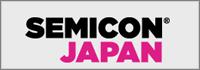 SEMICON Japan 2016