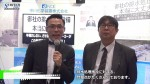 [SURTECH 2017] 排水処理設備トラブル改善ソリューション – 中川化学装置株式会社