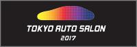 TOKYO AUTO SALON 2017