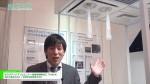[第13回 スマート空調衛生システム展] タスクアンドアンビエント一体型空調吹出口「TAAC4」 – 空研工業株式会社 / 空研技研興業株式会社