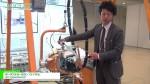 [第13回 スマート空調衛生システム展] ポータブルサーボガン「X-TYPE」 – ART-HIKARI株式会社