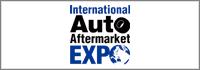 第15回国際オートアフターマーケットEXPO 2017