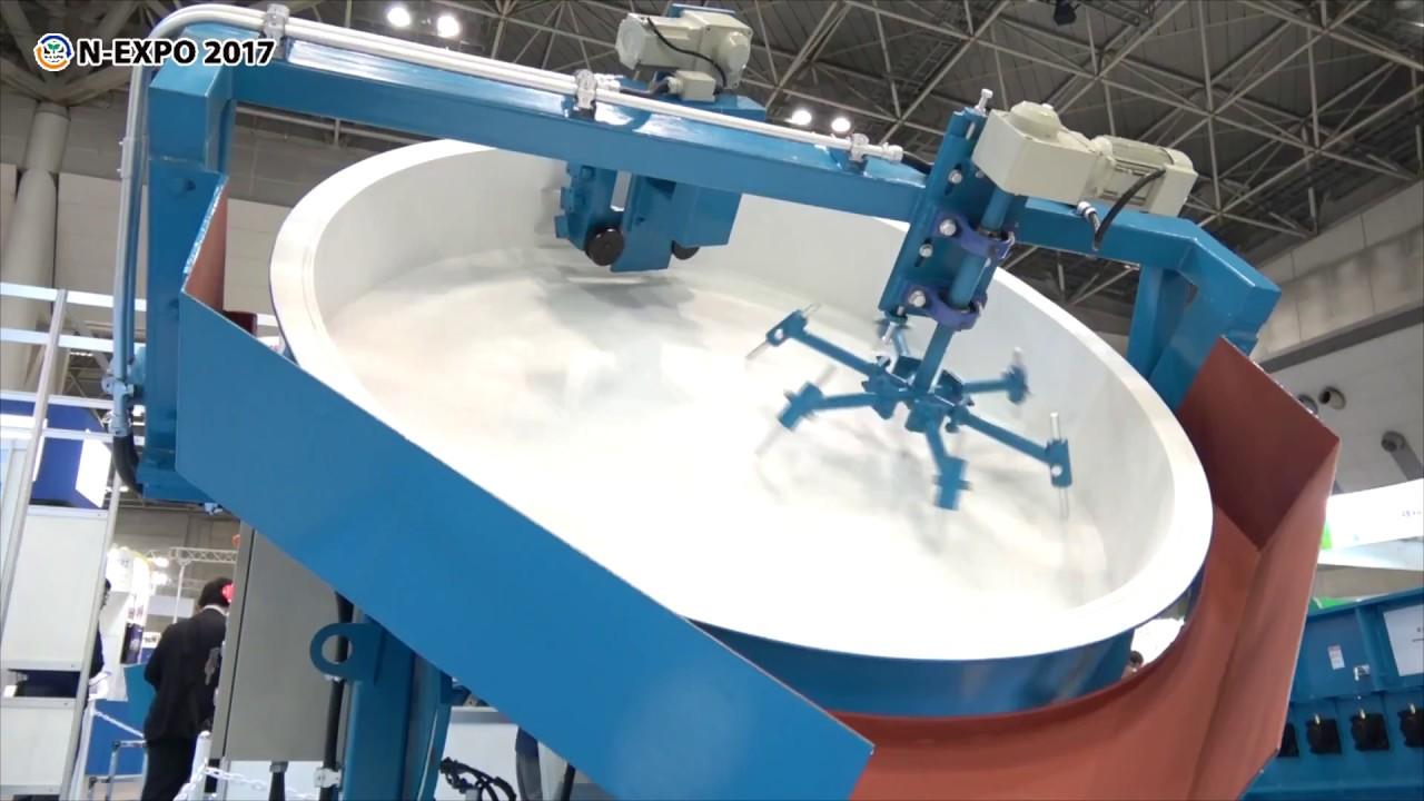 [2017 NEW環境展] 自動クリーニング機構搭載「パン型造粒機」 – 太洋マシナリー株式会社