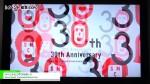 [第4回 イベント総合EXPO] イベントビジネスサポート – Sony Music Communications Inc.