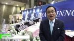 [エンディング産業展 2017] 家具調棺「SAKURA」 – 株式会社ヤマトコフイン