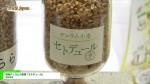 [パティスリー&ブーランジェリージャパンワールド 2017] 国産デュラム小麦種「セトデュール」 – 農研機構