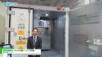 [ファベックス関西 2017] 屋外設置型ポータブル冷凍庫「-25℃冷凍番」 – 株式会社ユーエン
