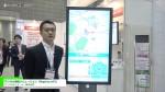 [ツーリズムEXPOジャパン 2017] インバウンド対応デジタル地図ソリューション「MapFan API」 – インクリメント・ピー株式会社