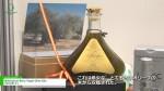 [オリーブオイル関西国際展 2017] Millenarian Extra Virgin Olive Oils – Oleomile S.L.