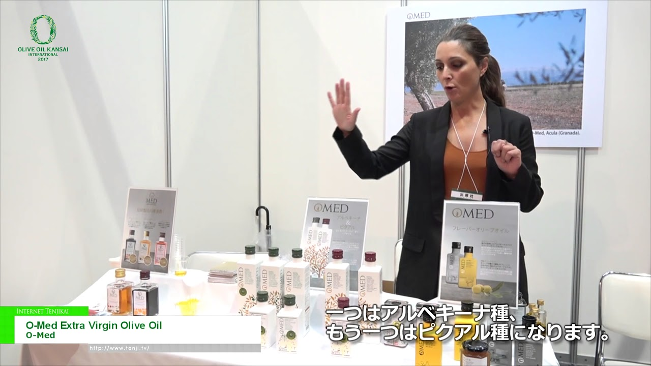 [オリーブオイル関西国際展 2017] O-Med Extra Virgin Olive Oil – O-Med