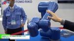 [2017国際ロボット展] 産業用ロボット向け接触前の接近感知システム – 住友理工株式会社