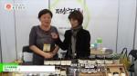 [Food Week Korea 2017] モチ米麦芽糖 – 智異山ファーマーズ