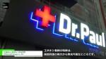 [KOSIGN 2017] エポキシ LEDチャンネル文字 – DONGYANG design co., ltd.