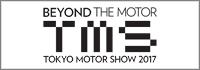 第45 回 東京モーターショー 2017