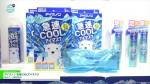 [第18回 JAPANドラッグストアショー] アイスノン 急速COOLアイマスク – 白元アース株式会社