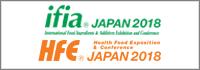 ifia JAPAN 2018