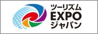 ツーリズムEXPOジャパン 2018